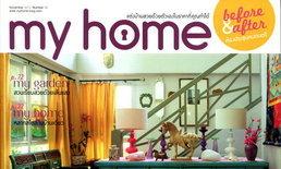 MY HOME : พฤศจิกายน 2555
