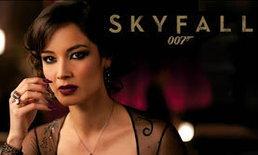 อวดเล็บเรียวสวย แบบสาวบอนด์ Skyfall
