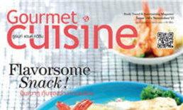 Gourment & Cuisine : พฤศจิกายน 2555