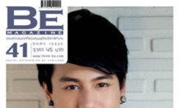 Be Magazine : พฤศจิกายน 2555