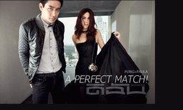 Pong+Paula Wallpaper : A Perfect Match!