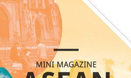 Mini MagazineAsean Blooms