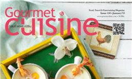 Gourment & Cuisine : มกราคม 2556
