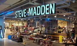 STEVE MADDEN ช็อปใหม่ ในคอนเซ็ปต์ Canal