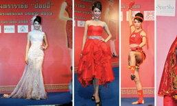 ′ป๊อปปี้′ เตรียมผ้าไหม-มวยไทย เผยเอกลักษณ์บนเวที ′มิสไชนีส′