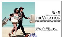 งาน W+M Blame It on Summer 2013: The Vacation