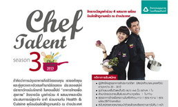 Health&Cuisine Chef Talent 2013