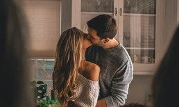 วิธีผ่อนคลายความเครียดให้คู่รัก หลังจากเลิกงานกลับบ้าน
