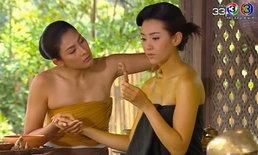 รวบมาให้แล้ว! สูตรผิวสวยใส ตามแบบฉบับหญิงไทย ของซุปตาร์ ทำง่าย ราคาเบา