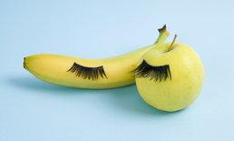 3 สูตรความงามจากเปลือกกล้วย ตัวช่วยกู้ผิวหน้าให้สวยสดใส