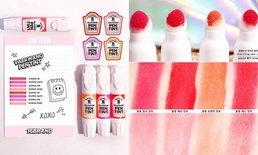 'Valkwang Pen Tint' ปากกาไฮไลท์สีสวย เพิ่มความสดใสให้ริมฝิปาก