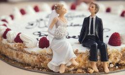 4 เหตุผลที่ควรไปงานเวดดิ้งแฟร์ ก่อนจัดงานแต่งงาน