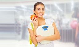 กินอาหารลดน้ำหนักแต่ละมื้ออย่างไรให้ห่างไกลความอ้วน