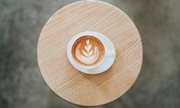 ประโยชน์ของกาแฟที่มีต่อสุขภาพ และวิธีการดื่มที่เหมาะสม