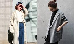 เสื้อโค้ท 3 สไตล์สุดอินเทรนด์ในญี่ปุ่น เผื่อใครกำลังจะไปเที่ยว