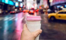 เมื่อฉันเลิกดื่มกาแฟนาน 1 เดือนและรู้สึกทึ่งกับผลลัพธ์ที่ได้