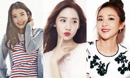 สวยและรวยมาก! 5 ไอดอลผู้หญิงที่ทำรายได้สูงสุดในวงการบันเทิงเกาหลีใต้