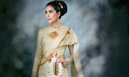 เชอรี่ เข็มอัปสร ผู้หญิงที่แต่งชุดไทยได้งดงาม ดั่งนางในวรรณคดี