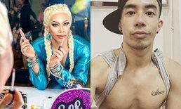 วัฒนธรรมแดร็กในโลกไร้เพศของ 'ปันปัน นาคประเสริฐ' เจ้าแม่แดร็กควีนไทย