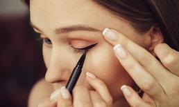 ตาสวยใครก็อยากจ้อง! ทริคใช้อายไลเนอร์ให้สวยเป๊ะ ตามรูปตา!