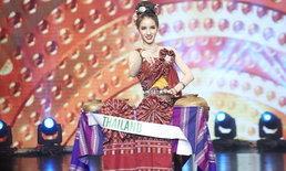 Miss International Queen 2018 รอบชุดประจำชาติ อลังการมาเต็ม!