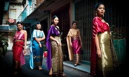 3 นิสัยสตรีไทยที่เปลี่ยนแปลงไป จากสมัยอโยธยาถึงปัจจุบัน