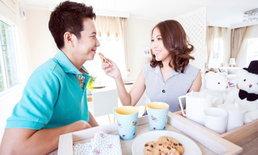 ยืดอายุรักให้ยาวนานด้วยวิธีมัดใจสามี แม้แต่งงานแล้ว