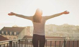เคล็ดลับง่ายๆ ที่จะทำให้คุณตื่นเช้าได้ด้วยความสดชื่น