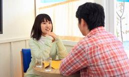 7 วิธีมัดใจหนุ่มๆ ให้ตกหลุมรักแบบไม่ทันตั้งตัว