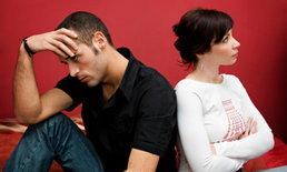 10 ตัวตนของผู้หญิงที่ทำให้ผู้ชายรู้สึกแย่