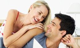 สามีเจ้าชู้มาก ทำอย่างไรดี มาสยบความเจ้าชู้ของสามีกันเถอะ