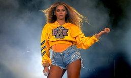 'บียอนเซ่' ทำเวที Coachella ปีนี้ ลุกเป็นไฟ พร้อมเสิร์ฟสตรีทลุค นำโดย 'หอวัง ซิสเตอร์'