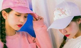 รวม 25 แฟชั่นหมวก ใส่หมวกยังไงให้สวย ให้ปัง
