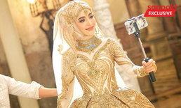 """เจาะลึกเสน่ห์ """"ชุดแต่งงานอิสลาม"""" มิดชิด ก็สวยดั่งนางฟ้า"""