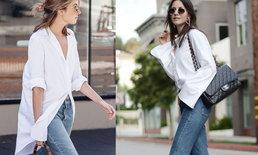White Shirt + Denim ลุคเก๋ๆ ใส่แล้วดูแพง