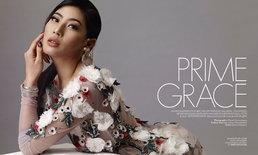 พระองค์หญิงสิริวัณณวรีฯ ทรงขึ้นปกนิตยสาร ELLE Thailand พร้อมชมแฟชั่นฝีพระหัตถ์