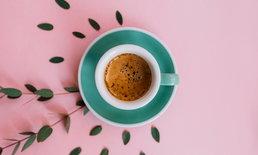 เพิ่มความอร่อยให้กาแฟด้วยวิธีง่ายๆ แบบไร้น้ำตาล