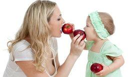 ผลไม้ที่เหมาะสำหรับการเริ่มต้นวัย 6 เดือนของลูกรัก