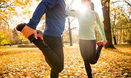 5 เรื่องพื้นฐานเพื่อการมีสุขภาพดี ไม่ว่าใครก็ทำได้ง่ายๆ