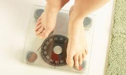 5 เคล็ดลับลดน้ำหนักแบบไม่ทำร้ายสุขภาพ