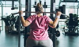 8 วิธีลดน้ำหนักที่ได้ผลลัพธ์เวิร์กและดีต่อสุขภาพ