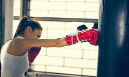วิธีเสริมสร้างหัวใจให้แข็งแรงด้วยการออกกำลังกาย
