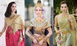 9 ดาราสาวลูกครึ่ง ในชุดไทย สวยงดงาม ราวกับนางในวรรณคดี