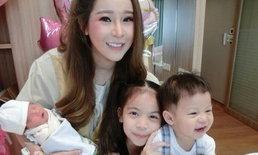 ส่องความสวยคุณแม่ลูก 3 ออฟฟี่ แม็กซิม หุ่นเพรียวบาง หลังคลอดลูก