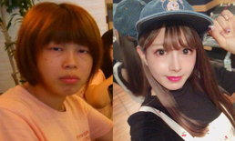 สาวคอสเพลย์ชาวญี่ปุ่น ลงทุนโมหน้าใหม่กว่า 2 ล้านบาท จนกลายเป็นคนใหม่