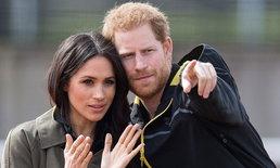 สมเด็จพระราชินีนาถเอลิซาเบธที่ 2 พระราชทานยศใหม่แด่เจ้าชายแฮร์รี่ และเมแกน