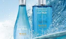 DAVIDOFF Cool Water Wave Woman น้ำหอมกลิ่นใหม่ให้ความรู้สึกสดชื่น