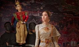 """""""มิน พีชญา"""" อีกหนึ่งสาวเมื่อสวมชุดไทยแล้ว งดงามดั่งนางในวรรณคดี"""