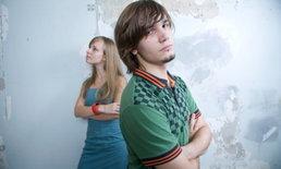 4 ปัญหาควรเลี่ยง ที่ทำให้คู่สามีภรรยา ต้องทะเลาะกันบ่อย