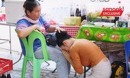 """""""เอ็มมี่ แม็กซิม"""" กราบเท้าแม่ ก่อนไปโมหน้าให้คล้าย """"ชมพู่ อารยา"""" ที่ประเทศเกาหลี"""